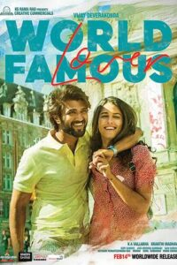 World Famous Lover 2020 Dual Audio 480p HDRip 450MB ESubs Download & Watch Online