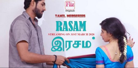 You are currently viewing 18+ Rasam 2020 FlizMovies Tamil S01E04 Web Series 720p HDRip 230MB Download & Watch Online