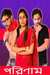 18+ Porinam 2020 FeneoMovies Bengali S01E01 Web Series 720p HDRip 250MB Download & Watch Online