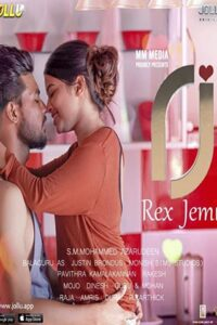 18+ RJ Rex Jemi 2020 Jollu Hindi S01E01 Web Series 720p HDRip 160MB Download & Watch Online