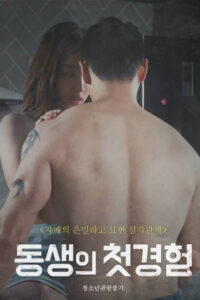 18+ Brothers First Experience 2020 Korean 720p HDRip 600MB Download & Watch Online