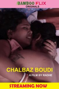 18+ Chalbaz Boudi 2020 Bambooflix Originals Bengali Short Film 720p HDRip 120MB Download & Watch Online