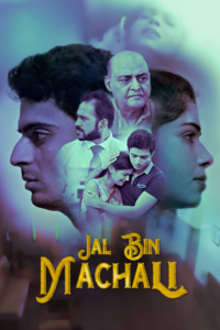 18+ Jal Bin Machali 2020 Hindi S01 Complete Hot Web Series  480p HDRip 250MB Download & Watch Online