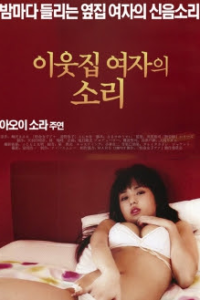 18+ Man Woman And The Wall 2020 Korean 720p HDRip 650MB Download & Watch Online