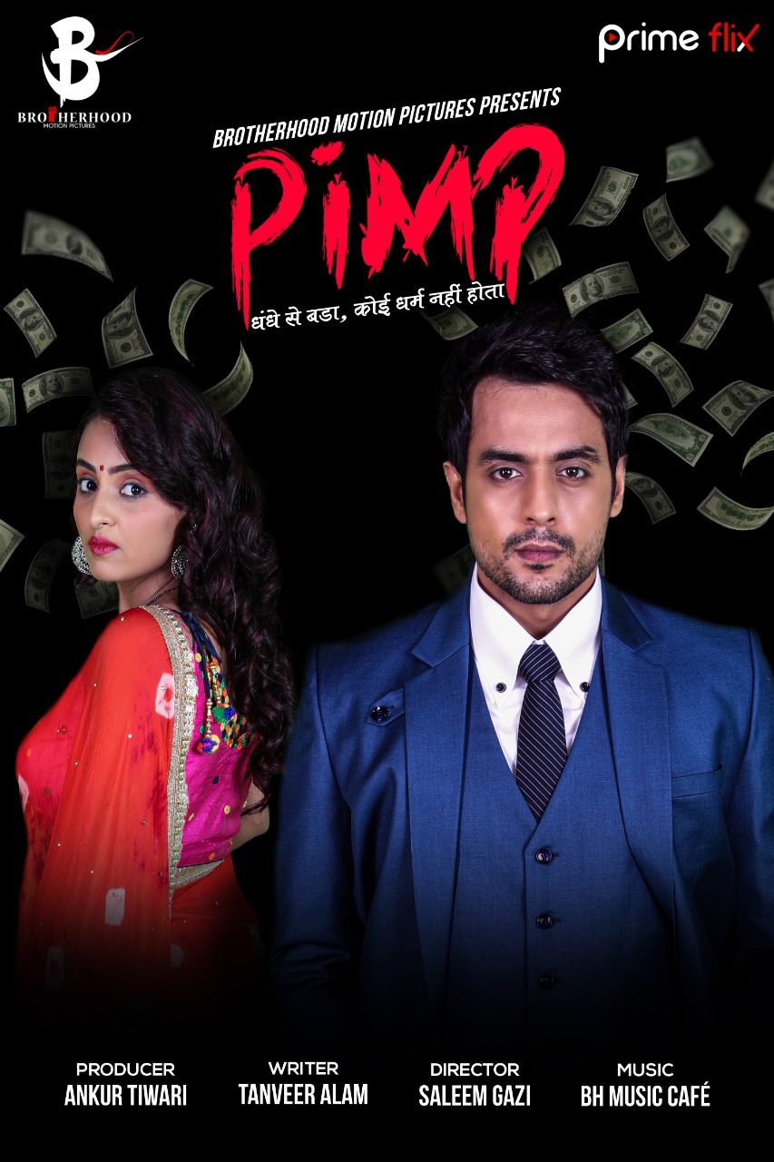 You are currently viewing 18+ Pimp 2020 Primeflix Hindi S01 Complete Web Series 720p HDRip 1.2GB Download & Watch Online