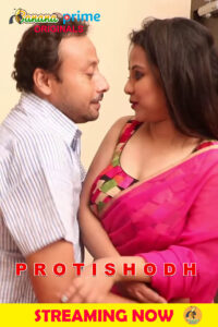 18+ Protishodh 2020 BananaPrime Originals Bengali Short Film 720p HDRip 90MB Download & Watch Online