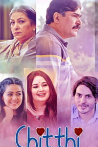 Chitthi 2020 Hindi S01 Complete Hot Web Series 720p HDRip 350MB Download & Watch Online