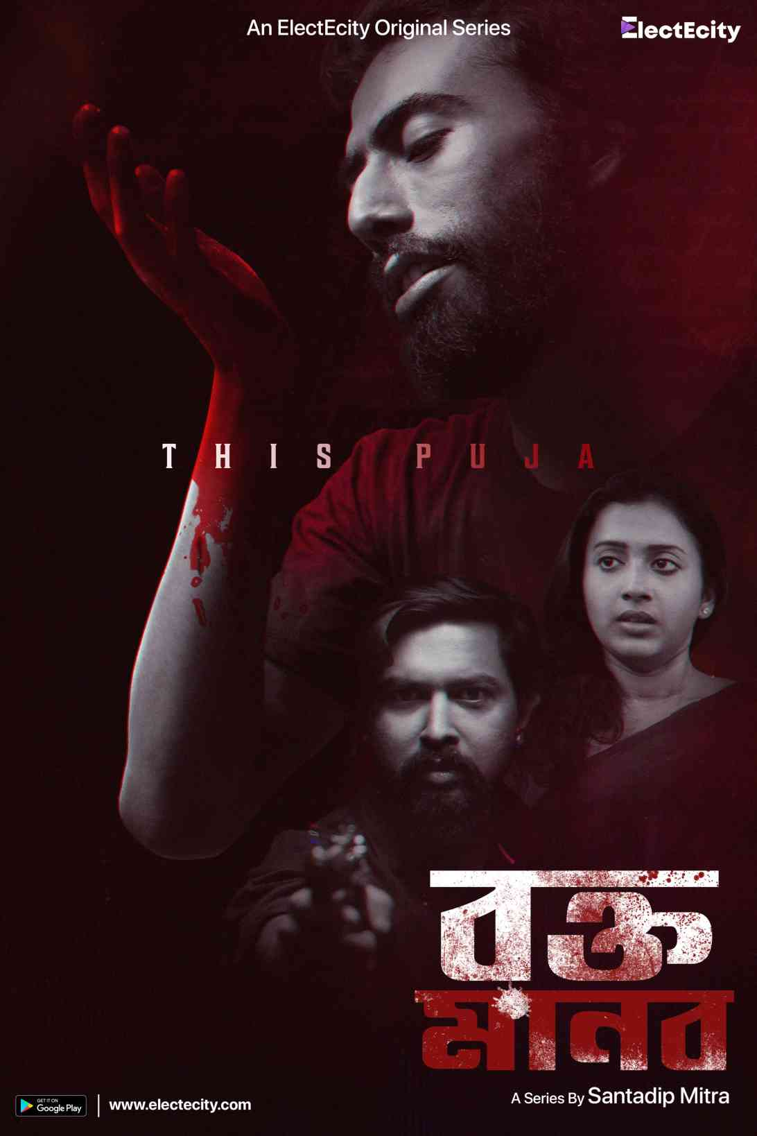 You are currently viewing Rawkto Manob 2020 Bengali S01E04 Hot Web Series 720p HDRip 150MB Download & Watch Online