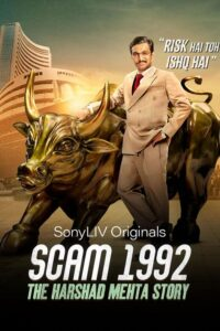 Scam 1992: The Harshad Mehta Story 2020 Hindi S01 Complete Web Series ESubs 480p HDRip 600MB Download & Watch Online