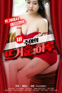 18 Joa's Hot Day 2020 Korean Adult Movie 720p HDRip 600MB Download & Watch Online