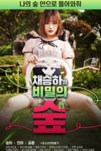 Chae Seung Has Secret Forest 2020 Korean Adult Movie 720p HDRip 700MB Download & Watch Online