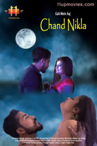 Gali Mein Aaj Chand Nikla 2020 11UpMovies Hindi Short Film 720p HDRip 250MB Download & Watch Online