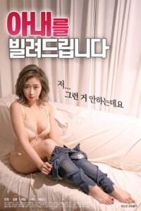 I lend My Wife 2020 Korean Hot Movie 720p HDRip 600MB Download & Watch Online