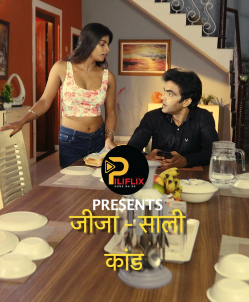 You are currently viewing Jija Shali 2020 PiliFlix Hindi S01E01 Hot Web Series 720p HDRip 150MB Download & Watch Online