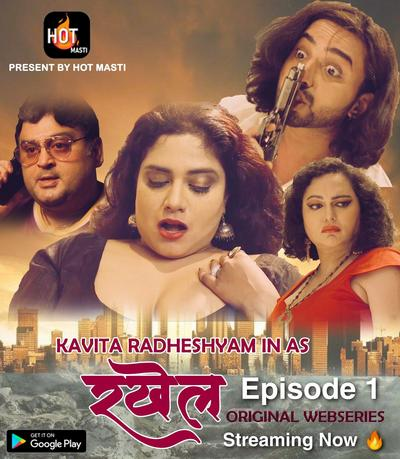 You are currently viewing Rakhail 2020 Hindi S01E01 Hot Web Series 720p HDRip 150MB Download & Watch Online