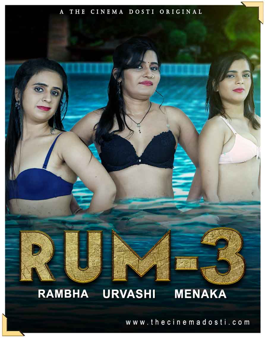 You are currently viewing Rum 3 2020 CinemaDosti Originals Hindi Short Film 720p HDRip 200MB Download & Watch Online