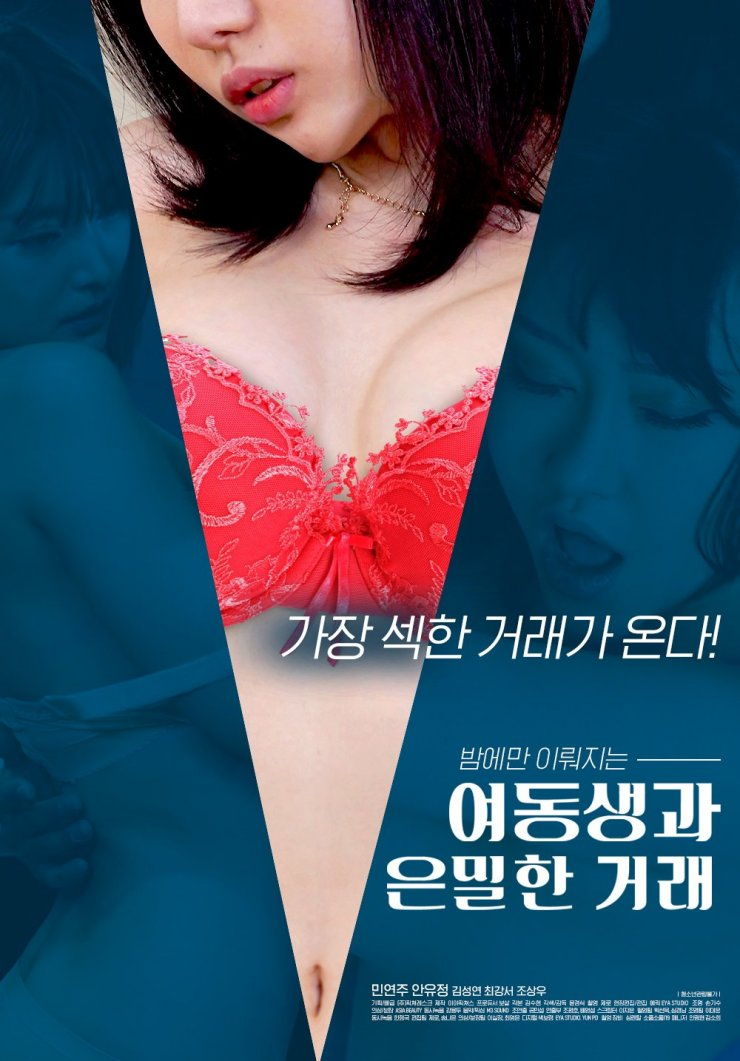 Young Sister And The Secret Deal 2020 Korean Hot Movie 720p HDRip 500MB Download & Watch Online