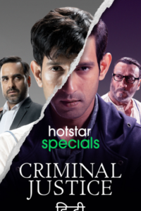Criminal Justice 2019 Hindi S01 Complete Hotstar Specials Web Series ESubs 480p HDRip 700MB Download & Watch Online