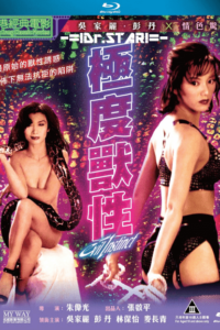 Evil Instinct 1996 Hollywood Hot Movie Dual Audio Hindi+Chinese ESubs 720p BluRay 500MB Download & Watch Online