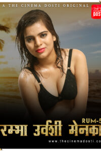 Rum 5 2020 CinemaDosti Originals Hindi Short Film 720p HDRip 150MB Download & Watch Online