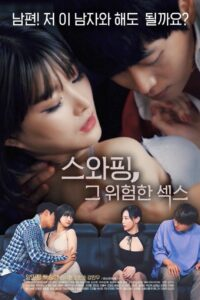 Swapping, That Dangerous Sex 2020 720p HDRip Korean Hot Movie 450MB Download & Watch Online