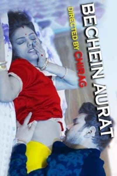 You are currently viewing Bechain Aurat 2021 CrabFlix UNCUT S01E03 Hindi Hot Web Series 720p HDRip 100MB Download & Watch Online