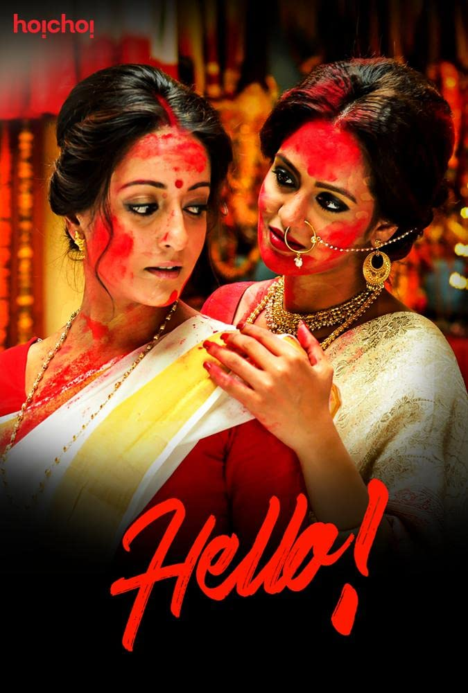 Hello! 2017 S01 Complete Hot Series Dual Audio Bengali+Hindi ESubs 720p HDRip 850MB Download & Watch Online