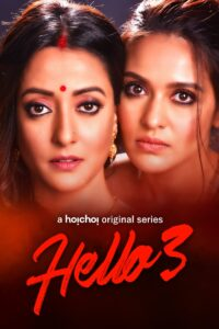 Hello! 2021 Bengali S03 01 To 06 Eps Hot Web Series 720p HDRip 700MB Download & Watch Online
