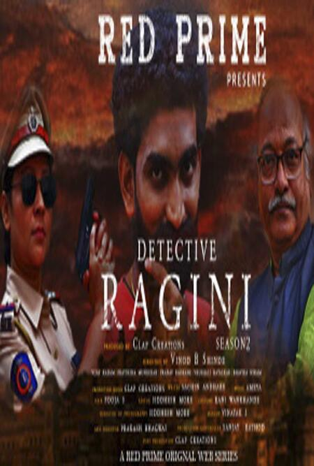 You are currently viewing Detectve Ragini 2021 RedPrime Hindi S02E01 Hot Web Series 720p HDRip 200MB Download & Watch Online