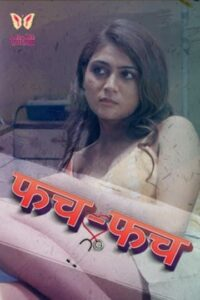 Fach Fach 2021 Tiitlii Hindi S01E01 Hot Web Series 720p HDRip 150MB Download & Watch Online