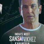 Indias Most Sansanikhez Kahaniyan 2021 Hindi S01 31 To 38 Eps Web Series 480p HDRip 750MB Download & Watch Online