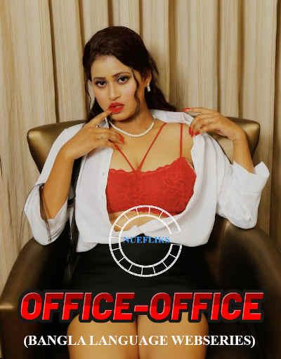 Office Office 2021 Bengali S01E04 Hot Web Series 720p HDRip 200MB Download & Watch Online