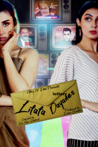 Lifafa Dayaan 2021 Urdu S01 Complete Web Series  480p HDRip 250MB Download & Watch Online