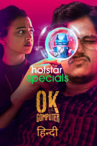 OK Computer 2021 Hindi S01 Complete Web Series ESubs 480p HDRip 650MB Download & Watch Online