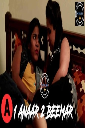 1 Anaar 2 Beemar 2021 Nuefliks Hindi Hot Short Film 720p HDRip 200MB Download & Watch Online