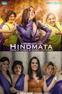 Hindmata 2021 Hindi S01 Complete Web Series ESubs 480p HDRip 400MB Download & Watch Online