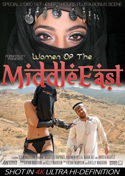 Woman Of The Middle East Nikki Bloh 2021 English Adult Movie 480p HDRip 500MB Download & Watch Online