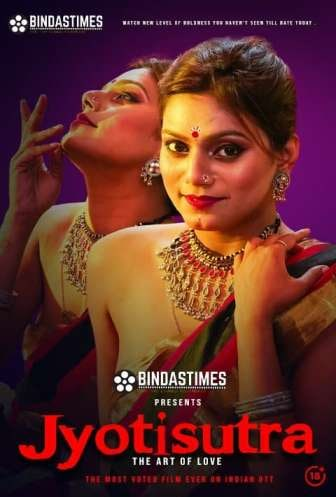 You are currently viewing JyotiSutra 2021 BindasTimes Hindi Hot Short Film 720p HDRip 200MB Download & Watch Online
