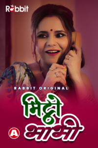 Mittho Bhabhi Part 2 2021 Hindi S01 Complete Hot Web Series 720p HDRip 300MB Download & Watch Online