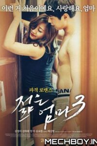 Young Mother 3 2015 Korean Hot Movie 720p HDRip 350MB Download & Watch Online