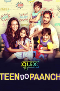 Teen Do Paanch 2021 Hindi S01 Complete Web Series 480p HDRip 400MB Download & Watch Online
