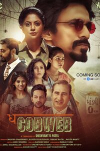The Cobweb 2021 Hindi S01 Complete Hot Web Series ESubs 480p HDRip 550MB Download & Watch Online