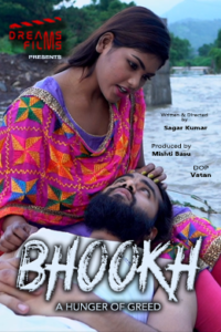 Bhookh 2021 DreamsFilms Hindi S01E02 Hot Web Series 720p HDRip 150MB Download & Watch Online