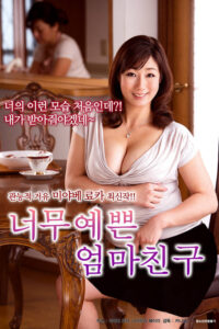 Pretty Mom 2 The Maid 2021 Korean Hot Movie 720p HDRip 400MB Download & Watch Online