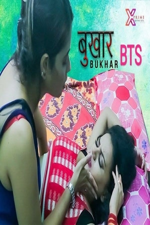 You are currently viewing Bukhar BTS 2021 XPrime Hindi Hot Short Film 720p HDRip 150MB Download & Watch Online