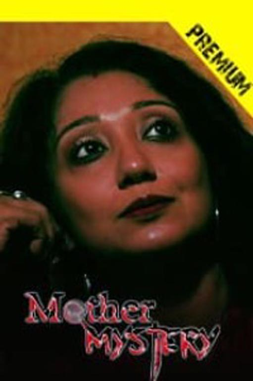 You are currently viewing Mother Mystery 2021 PurpleX Bengali Short Film 720p HDRip 150MB Download & Watch Online