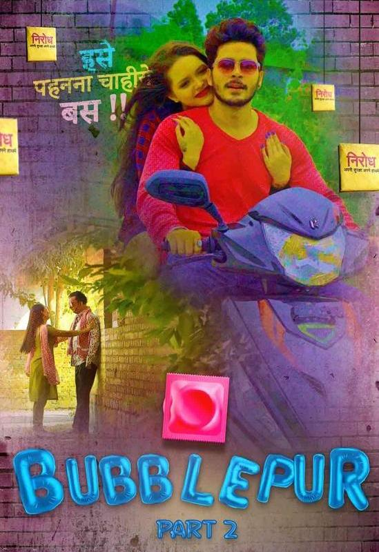 You are currently viewing Bubblepur 2021 Hindi S01E02 Hot Web Series 720p HDRip 250MB Download & Watch Online