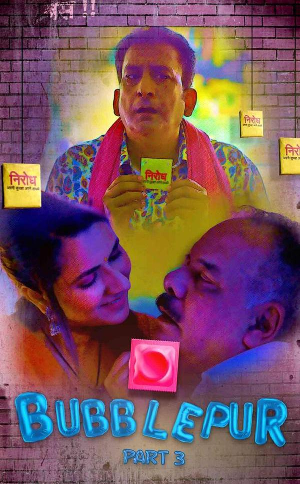 You are currently viewing Bubblepur 2021 Hindi S01E03 Hot Web Series 720p HDRip 100MB Download & Watch Online