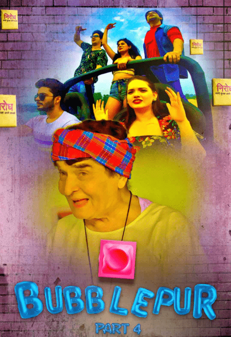 You are currently viewing Bubblepur 2021 Hindi S01E04 Hot Web Series 720p HDRip 100MB Download & Watch Online