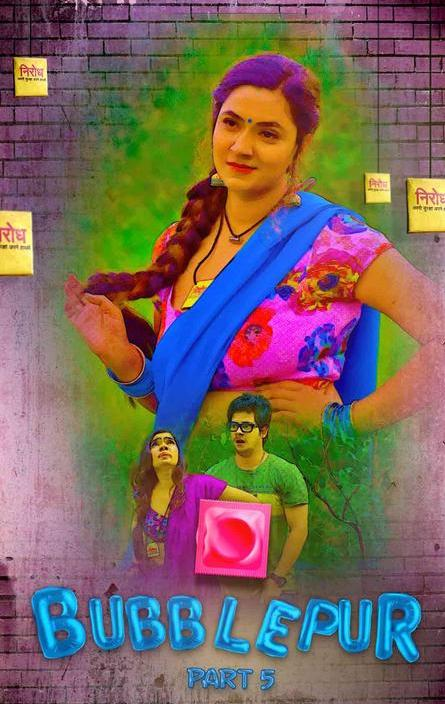 You are currently viewing Bubblepur 2021 Hindi S01E05 Hot Web Series 720p HDRip 200MB Download & Watch Online